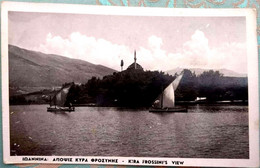 GREECE GRECE IOANNINA JANNINA KIRA FROSSINI'S VIEW USED - Greece