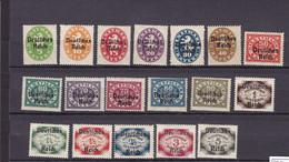 Germany - Reich 1921/1923 - 1920 Year _ Michel Dienst 34/51- MH - Unused Stamps