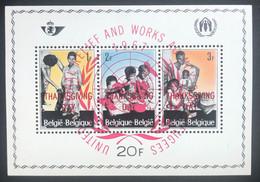 België, 1967, Nr. PR146, Met Opdruk VN, Postfris **, OBP 7€ - Privatpost