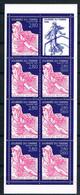 FRANCE  1996  Carnet Journee Du Timbre           Complet   Frais     MNH - Dag Van De Postzegel