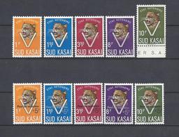 "SUD SOUTH KASAI (1961 Mi#20-24, 20A-24A OVP ""Orphelins"" Leopard) MNH SuperB Cat.Val. € 125.00 - South-Kasaï"
