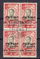 Ethiopie 1925 Yvert  139 Bloc De Quatre, Obliteres, Non Circules - Ethiopie