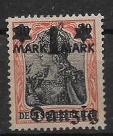 Danzig, Ungebrauchter  Wert Der Überdruck-Ausgabe Vom 20. August 1920 - Danzig