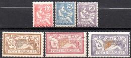 Chine. Yvert N° 24/32*; 6 Valeurs Charnières Fortes - Unused Stamps