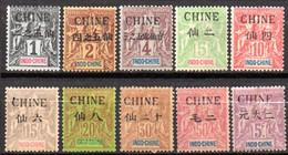 Chine. Yvert N° 35/48*; 10 Valeurs; Les 26-38-40(*) - Unused Stamps