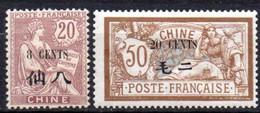 Chine. Yvert N° 78-80*; Charnières Fortes - Unused Stamps