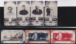 Russia   .  Michel    .    911/917     .    O    .      Cancelled    .   /  .   Gestempelt - Used Stamps