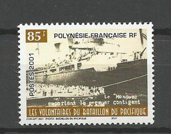 POLYNESIE  N° 642 NEUF** LUXE SANS CHARNIERE  / MNH - Unused Stamps