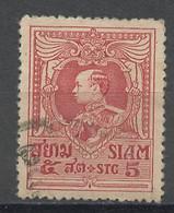 Siam -Thaïlande 1920 Y&T N°160 - Michel N°167 (o) - 5s Vajiravudh - Siam