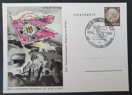 Deutsches Reich 1941, Postkarte P243 Bild 05 BERLIN Sonderstempel - Storia Postale