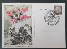 Deutsches Reich 1941, Postkarte P243 Bild 03 LANDSHUT Sonderstempel - Storia Postale