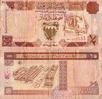 Bahrain / 0,5 Dinar / 1996 / P-17(a) / FI - Bahrain