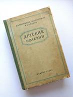 Book In Russian 1952 / Rarity / Medicine / Childhood Diseases / M.M. Koltypin N.N. Langovoy / MedGIZ / - Slav Languages