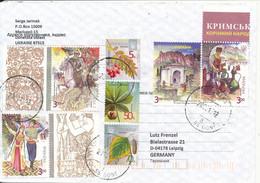Ukraine Cover Sent To Germany 20-9-2015 Topic Stamps - Ucraina