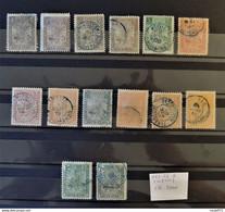 08 - 21 / Madagascar N°63 à 76  (Sauf Le 40c) - Série Des Zébus  - Cote : 200 Euros - Used Stamps
