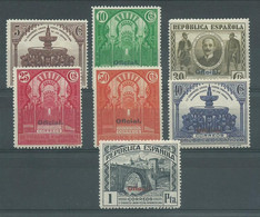 210040455  ESPAÑA.  EDIFIL  Nº   620/7  */MH (EXCEPT Nº 622) - 1931-50 Nuovi