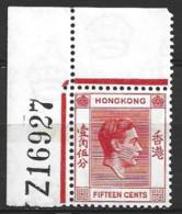 Hong Kong   1938  SG 146  15c Corner  Unmounted Mint - Neufs