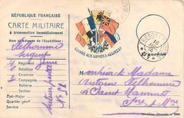 CARTE EN FRANCHISE SOLDAT DELHOMME AUGUSTE ENVOYEE A SES PARENTS A SAINT MAMMES EN 1914 - War 1914-18