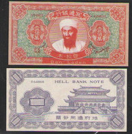 CHINA    HELL BANKNOTE 1000000  BEN LADEN - Cina