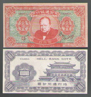 CHINA    HELL BANKNOTE 1000000   W. CHURCHILL - Cina