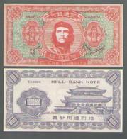 CHINA    HELL BANKNOTE 1000000   E. CHE  GUEVARA - Cina
