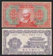CHINA    HELL BANKNOTE 1000000   J. D.  ROCKEFELLER - Cina