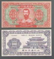 CHINA    HELL BANKNOTE 1000000   NIKOLAI  II - Cina