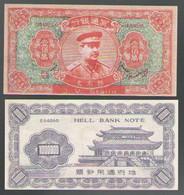 CHINA    HELL BANKNOTE 1000000   J.V. STALIN - Cina