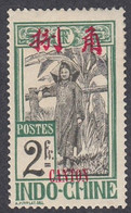French Offices In Canton, Scott #62, Mint Hinged, Indo-China Overprinted, Issued 1908 - Nuevos