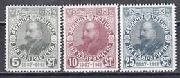 Bulgaria 1912 - 25e Ann. Du Regne De Ferdinand I, YT 91/93, Neufs** - Nuovi