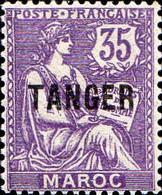 Maroc (Prot.Fr) Poste N* Yv: 91 Mi:9 Droits De L'homme Mouchon Typ2 Retouché (Trace De Charnière) - Nuevos