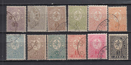 Bulgaria 1889 - Petit Lion, YT 28/39, Used - Oblitérés