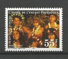 POLYNESIE N° 637 NEUF** LUXE SANS CHARNIERE  / MNH - Unused Stamps