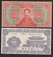 КИТАЙ    HELL BANKNOTE 1000000   SADDAM HUSSEIN - Cina