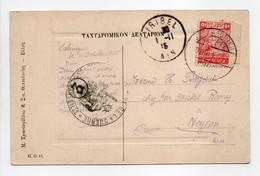 - Carte Postale SALONIQUE (Grèce) Pour NEYRON Via MIRIBEL 11.10.1915 - CACHET MINISTÈRE DE LA GUERRE MARSEILLE - - Covers & Documents