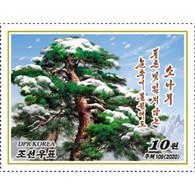 🚩 Discount - Korea 2020 Pine  (MNH)  - Trees - Arbres