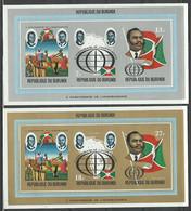 Burundi 1972 Mi Block 62-63B MNH  (ZS4 BURbl62-63B) - Stamps
