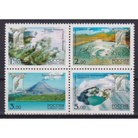 🚩 Discount - Russia 2002 Volcanoes Of Kamchatka  (MNH)  - Nature, Volcanoes - Nature