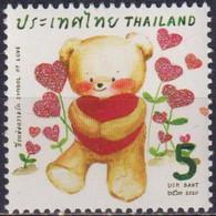 🚩 Discount - Thailand 2020 Valentine's Day  (MNH)  - Holidays, Toys - Non Classés