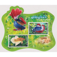 🚩 Discount - Thailand 2020 Marine Life - Betta Fish  (MNH)  - Fish - Poissons