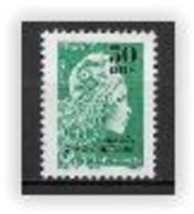 France 2020 N°5439 Neuf Surchargé Marianne à La Faciale +10% - Unused Stamps