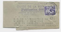 FRANCE IRIS 1FR20 SEUL PETITE BANDE COMPLETE PARIS 1944 AU TARIF - 1939-44 Iris