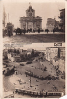 RUSSIA.#6193 MOSCOW. RED GATE. SQUARE. TRAM. *** - Andere
