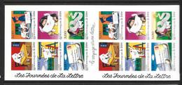 FRANCE    1997      Le Voyage D'une Lettre    Carnet 12  Autocollant   MNH     Complet - Gelegenheidsboekjes