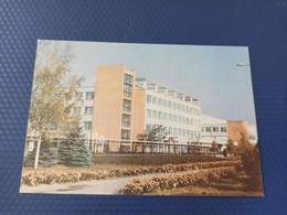 Moldova / Transnistria (PRIDNESTROVIE). Tiraspol. Cotton Factory Building-  Old Postcard 1992 - Moldova