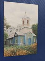 Moldova / Transnistria (PRIDNESTROVIE). Tiraspol. Wooden Orthodox Church-  Old Postcard 1992 - Moldova