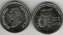 Jordan 5 Five Piastres 1993 King Hussein Kingdom Coin UNC - Jordan