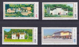 "CHINA 1976, ""Shaoshan"" T.11, Serie Unmounted Mint, Superb - Lots & Serien"
