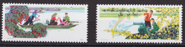 """CHINA 1978, """"Army + People = Family"""" T.23, Serie Unmounted Mint, Superb - Lots & Serien"""