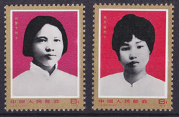 """CHINA 1978, """"Chinese Women"""" J.27, Serie Unmounted Mint, Superb - Lots & Serien"""
